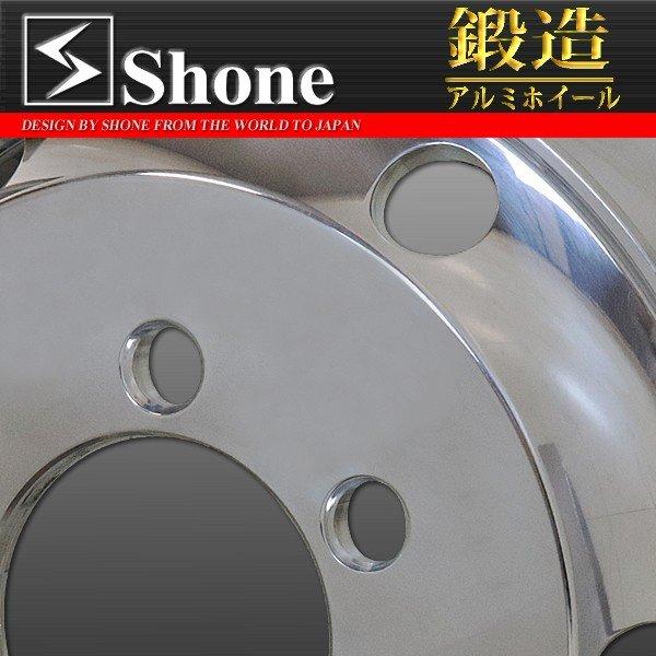増トン 5t車用 FORGED トラックアルミホイール 19.5×6.75 オフセット+135mm 6穴 1本価格  JIS規格 SHONE製