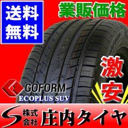 海外製新品タイヤ GOFORM ECOPLUS SUV 夏4本 225/55R18 102V