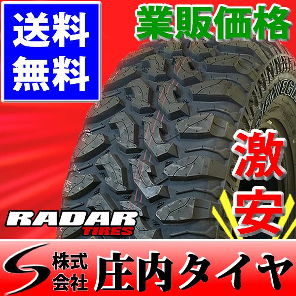 新品マッドタイヤ RADAR RENEGADE R7 M/T 4本 33×12.50R18 LT ホワイトレター