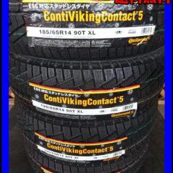 海外製新品 冬4本 スタッドレス コンチネンタル ContiVikingContact 5 185/65R14 90T