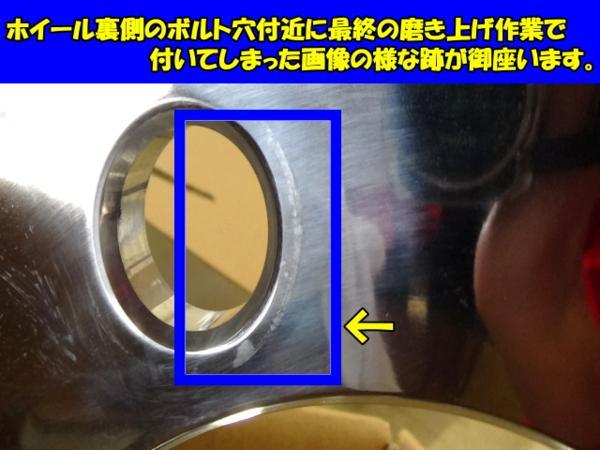 新品SHONE鍛造JISトラックアルミホイール 1本 22.5×8.25 ◆8H 285㎜ ポリッシュ 両面鏡面 ◆即納可JWL-T