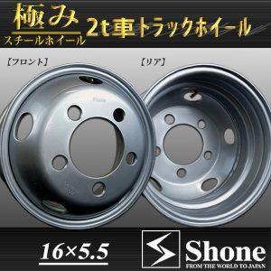 新品SHONEトラック鉄ホイール 4本 16×5.5 5H PCD 208㎜ +115 ハブ径 150㎜ 穴径 32.5㎜ キャンター