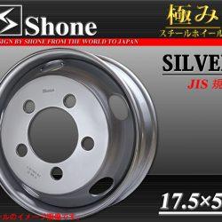 新品SHONEトラック鉄ホイール 6本 17.5×5.25 5H PCD 203.2㎜ +115 ハブ径 146㎜ 穴径 29㎜ 2t車 エルフ