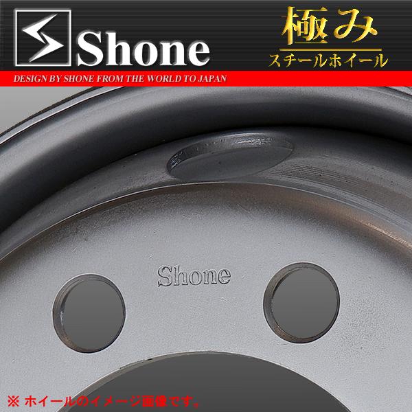 新品SHONEトラック鉄ホイール 6本 19.5×6.75 8H PCD 285㎜ +147 ハブ径 221㎜ 穴径32.5㎜ 大型低床 JIS
