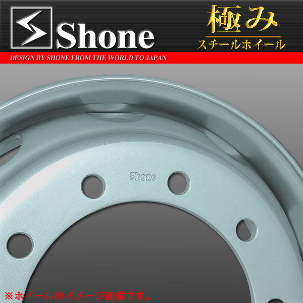 ◆SH310◆大型10t車用スチールホイール 22.5×7.50 オフセット+162 10穴 1本価格 新・ISO規格 SHONE製 NEWモデル