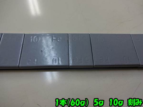 新品1箱 バランスウエイト 貼り付けタイプ グレー G 60g×100本入り 6kg