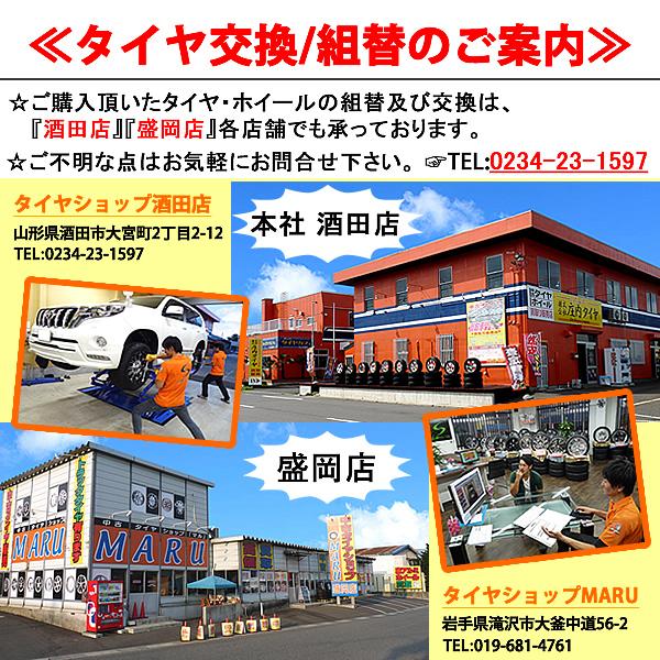 ◆FR12◆SHONE エアゴムバルブ TR-413 1袋100個入り 耐熱コアタイプ チューブレス