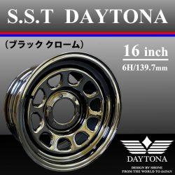 4×4車用 SST デイトナ クロームメッキ スチールホイール 16×8J オフセット±0 6穴 ハブ径110mm 4本価格 山形発
