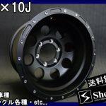 マッドブラック アルミホイール 16×10J SHONE OFF-ROAD 139.7mm 6穴 オフセット-27 4本価格 山形発