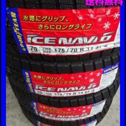 国産新品 グッドイヤー アイスナビ6 175/70R14 84Q スタッドレスタイヤ 4本価格 山形発