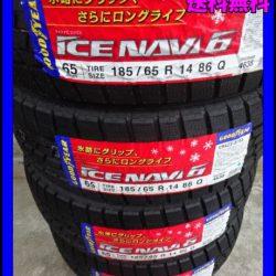 国産新品 グッドイヤー アイスナビ6 185/65R14 86Q スタッドレスタイヤ 4本価格 山形発