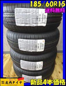 海外製新品 DURATURN MOZZO 4S 185/60R15 84H SUMMER 4本価格 山形発