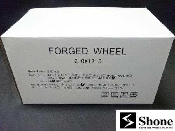 4t車 Shone製 FORGED トラックアルミホイール 17.5×6.00 JIS規格 オフセット+135mm 6穴 1本価格 中型 山形発