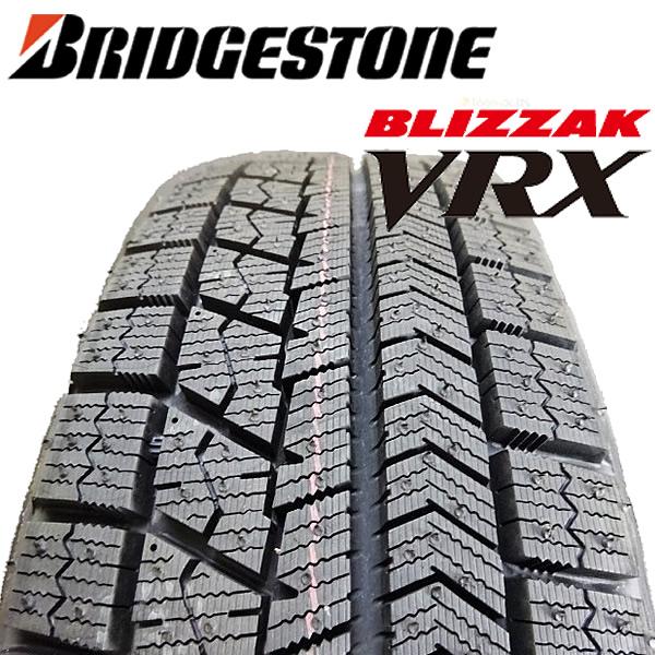 ブリヂストン ブリザックVRX 155/65R14 75Q 2017年製 新品スタッドレスタイヤ&新品ホイールセット+42 ブラック ハブ径60mm