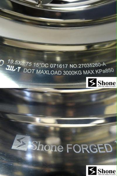 増トン 5t車 Shone製 FORGED トラックアルミホイール 19.5×6.75 JIS規格 オフセット+135mm 6穴 1本価格 山形発
