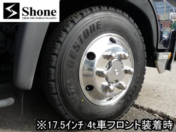 4t車 Shone製 FORGED トラックアルミホイール 17.5×6.00 JIS規格 オフセット+135mm 6穴 4本価格 中型 山形発