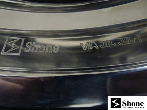 大型用 Shone製トラックアルミホイール 22.5×8.25 オフセット+165 8穴 1本価格 JIS規格 山形発