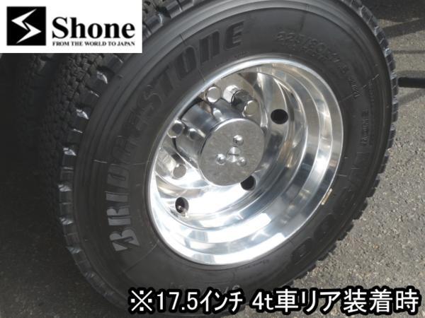 4t車 Shone製 FORGED トラックアルミホイール 17.5×6.00 JIS規格 オフセット+135mm 6穴 2本価格 中型 山形発