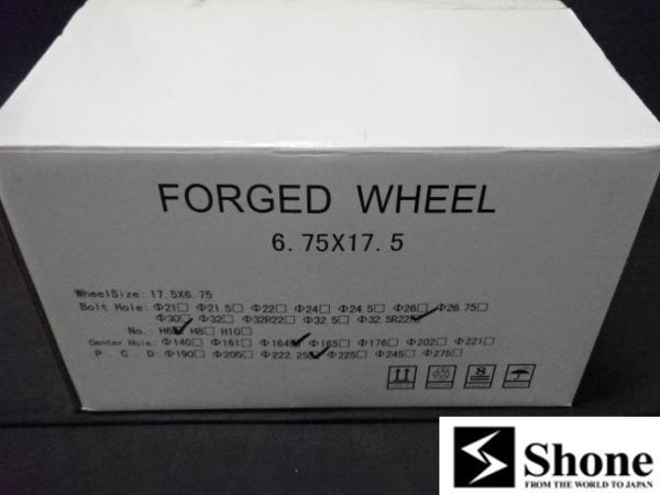 増トン 4t車 Shone製 FORGED トラックアルミホイール 17.5×6.75 JIS規格 オフセット+135mm 6穴 2本価格 中型