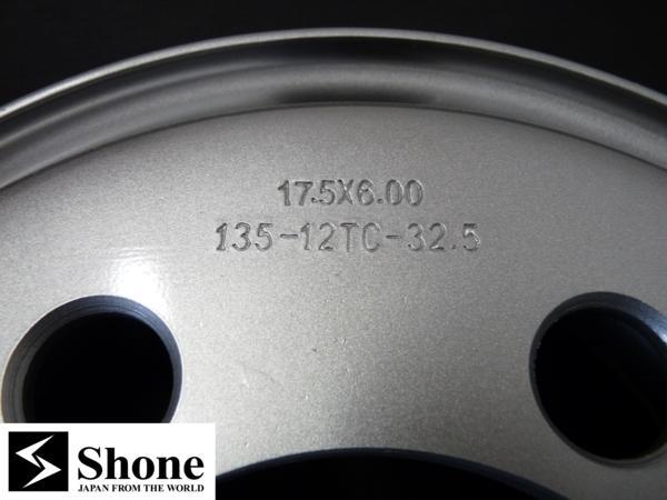 新品SHONEトラック鉄ホイール 2本 17.5×6.00 6H PCD 222.25㎜ +135 ハブ径 164㎜ 穴径32.5㎜ 4t 4トン車 JIS