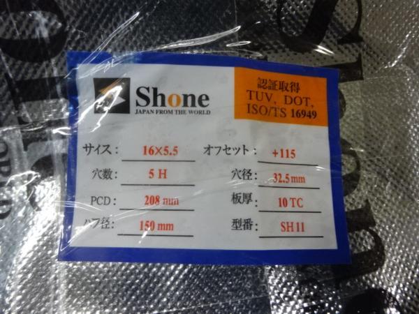 新品SHONEトラック鉄ホイール 6本 16×5.5 5H PCD 208㎜ +115 ハブ径 150㎜ 穴径 32.5㎜ キャンター
