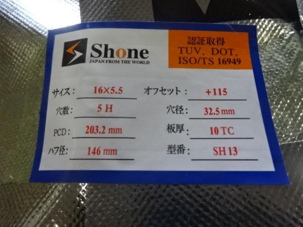 新品SHONEトラック鉄ホイール 1本 16×5.5 5H PCD 203.2㎜ +115 ハブ径 146㎜ 穴径 32.5㎜ ダイナ