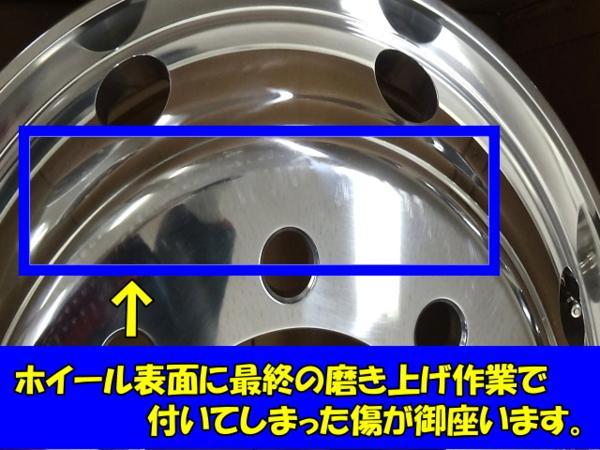 大型用 Shone製トラックアルミホイール 22.5×8.25 オフセット+165 10穴 1本価格 新ISO規格 山形発