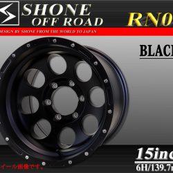 マッドブラック アルミホイール 15×10J SHONE OFF-ROAD 139.7mm 6穴 オフセット-46 4本価格 山形発