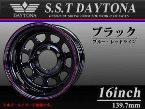 4×4車用 SST デイトナ メッキ スチールホイール 16×8J オフセット-25 6穴 ハブ径110mm 4本価格 山形発