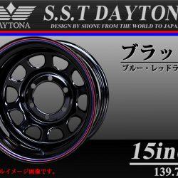 4×4車用 SST デイトナブラック スチールホイール 15×8J オフセット-20 6穴 ハブ径110mm 4本価格 山形発