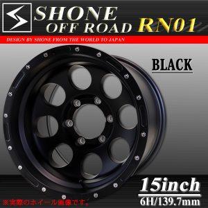 ◆SH23◆新品4本◆SHONE OFF-ROADマッドブラック アルミホイール◆15×10J◆139.7mm 6穴 オフセット-46