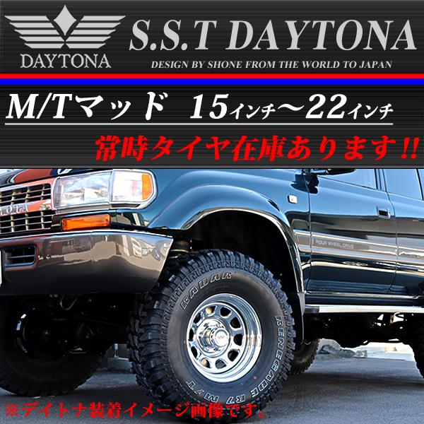 4×4車用 SST デイトナ メッキ スチールホイール 15×8J オフセット-20 6穴 ハブ径110mm 4本価格 山形発