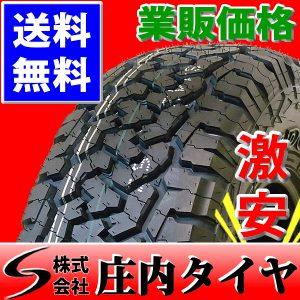 海外製新品タイヤ 245/75R16 LT ROADCRUZA RA-1100 A/T 2017年製造 4本価格 OWL
