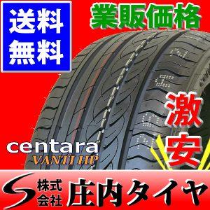 海外製新品タイヤ 195/40ZR17 centara VANTI HP 2016年製造 4本価格