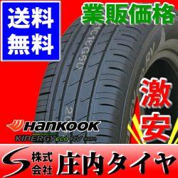 海外製新品タイヤ ハンコック Kinergy eco RV K425V 215/60R16 99H SUMMER 4本価格