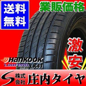 海外製新品タイヤ ハンコック LAUFENN G Fit EQ 215/60R17 96H SUMMER 4本価格