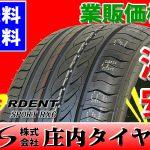 海外製新品 ARDENT SPORT RX6 夏4本 SUMMER  245/40ZR20 95W