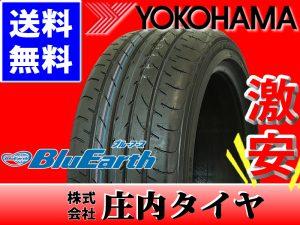 ヨコハマタイヤ ブルーアース 225/45R17 SUMMER 4本価格 山形発
