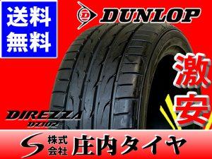 ダンロップ DIREZZA DZ102 235/40R18 95W SUMMER 4本価格 山形発