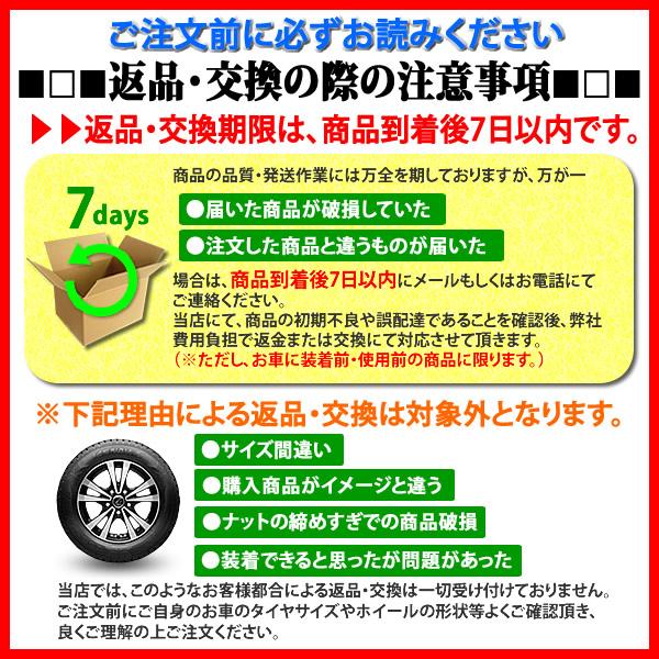 ヨコハマタイヤ ブルーアース 225/55R18 SUMMER 4本価格 山形発