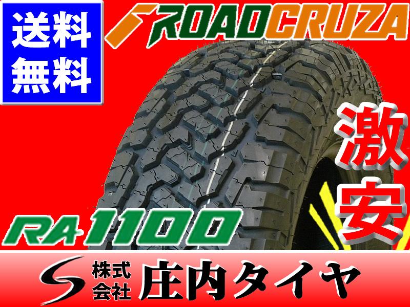 新品SUMMERタイヤ 235/70R16 ROADCRUZA製 RA1100 A/T 4本価格 2018年製 山形発