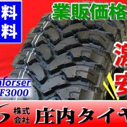 マッドタイヤ 235/75R15 LT Comforser製 CF3000 M/T OWL 4本価格 山形発