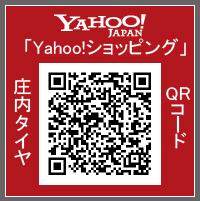 Yahoo!ショッピングQR