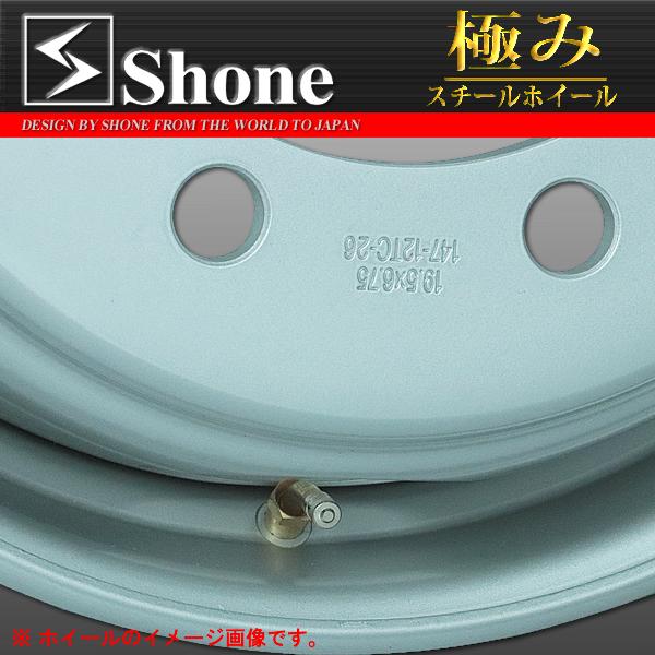 ◆SH308◆大型低床車用スチールホイール 19.5×6.75 オフセット+147 8穴 1本価格 新ISO規格 アウトバルブ採用 SHONE製NEWモデル