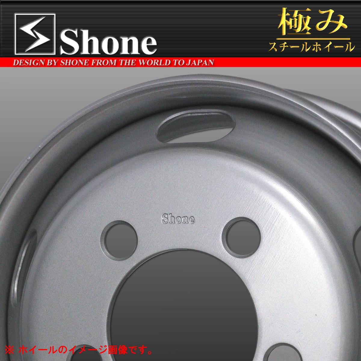 ◆SH363◆ダイナ用スチールホイール 17.5×5.25 オフセット+113 5穴 1本価格  SHONE製 2t車