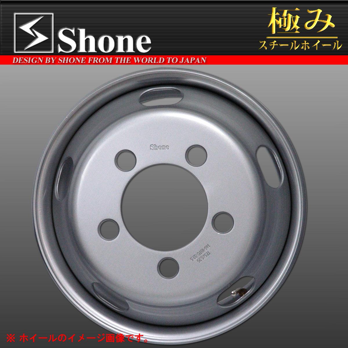 ◆SH10◆キャンター用スチールホイール 17.5×5.25 オフセット+115 5穴 1本価格 SHONE製 NEWモデル 2t車