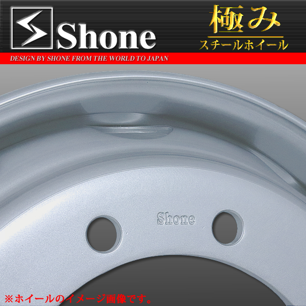 大型10t車用スチールホイール 22.5×8.25 オフセット+165 10穴 1本価格  SHONE製NEWモデル 新ISO規格