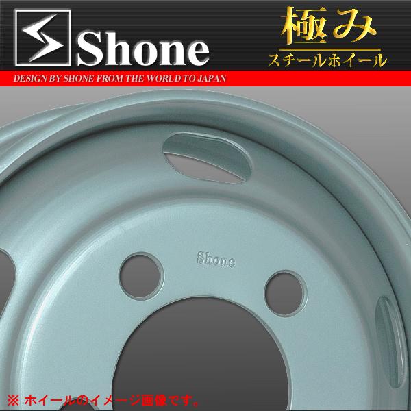 ダイナ デュトロ リア専用スチールホイール 17.5×5.25 オフセット+113 5穴 1本価格 SHONE製 NEWモデル