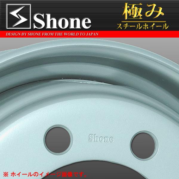 大型低床車用スチールホイール 19.5×6.75 オフセット+147 8穴 1本価格 新ISO規格 アウトバルブ採用 SHONE製NEWモデル