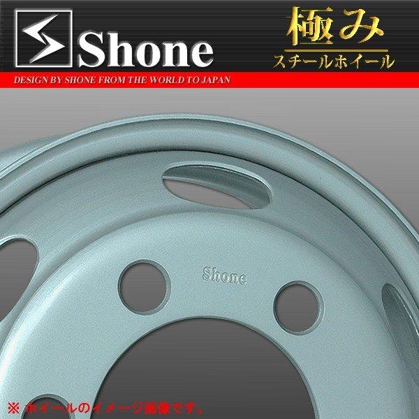 ◆SH303◆キャンター用スチールホイール 16x6.00 オフセット+127 6穴 1本価格  SHONE製 NEWモデル